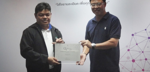 Visavapat received  awards in Sansiri Quality Day 2015