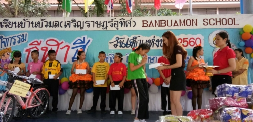 ภาพมอบทุนการศึกษา โรงเรียนบ้านบัวมล